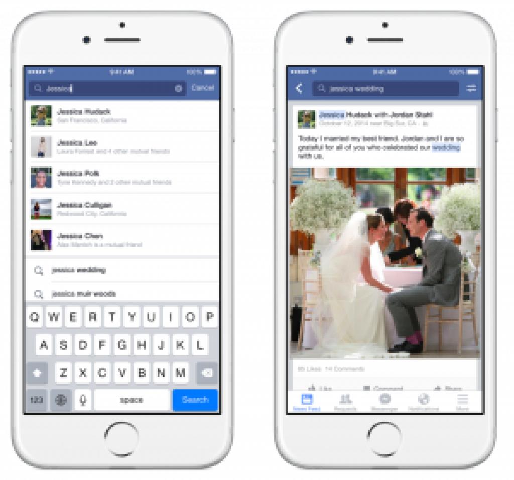 Facebook migliora la funzionalità di ricerca