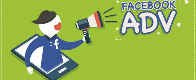 Facebook ADV – Aumentano le possibilità di controllo sulla pubblicità visualizzata